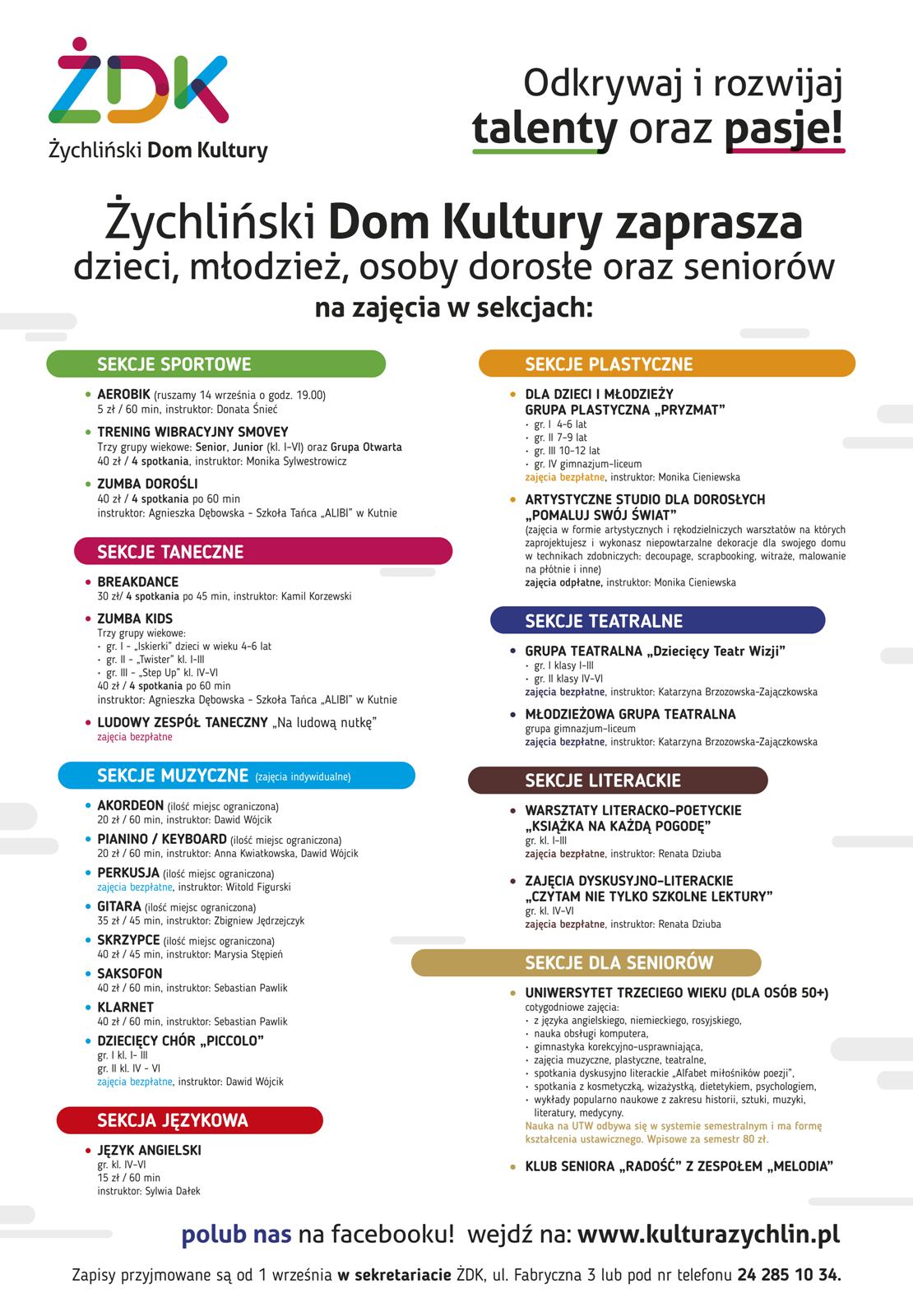 ZDK-sekcje